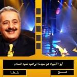 waznak_dahab-150x150[1]